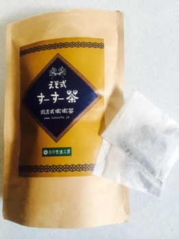 スースー茶.JPG